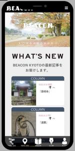 京都 観光・旅行案内サイトのホームページ制作例スマホイメージ