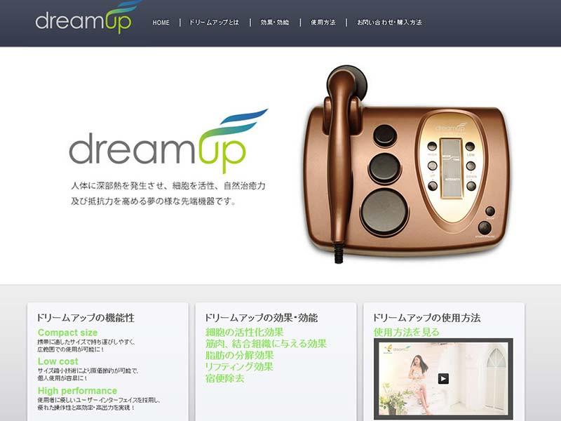 東京 美容機器商品PRのホームページ制作例イメージ