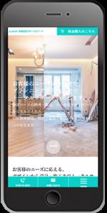 滋賀県 建築・内装・騒音対策・防音対策スマホイメージ
