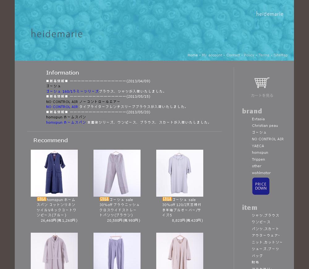 滋賀 草津 アパレルのネットショップ制作例イメージ