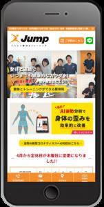 滋賀 草津 南草津 医師・医療関係者も推薦する整体院 トレーニングジム併設スマホイメージ