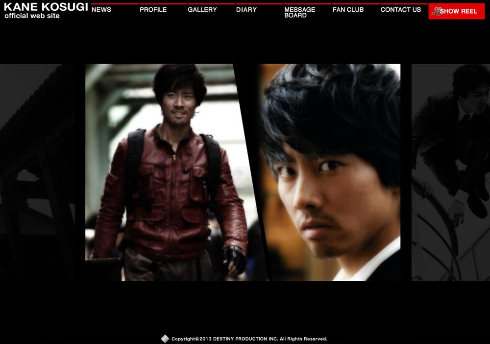 東京 芸能人・有名人 オフィシャルサイト ホームページの制作例イメージ