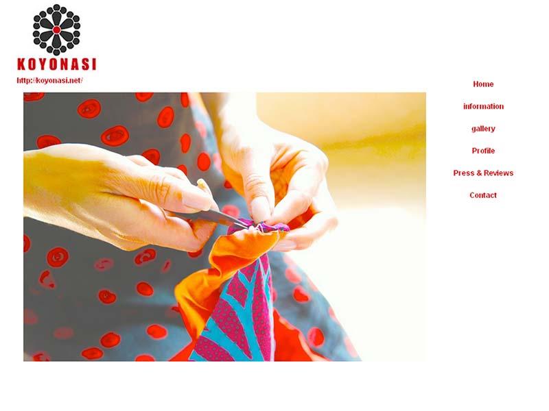 東京 アパレル 販売店のホームページ制作例イメージ
