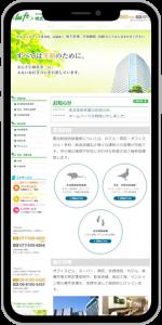 滋賀 草津 会社PRのホームページ制作例スマホイメージ