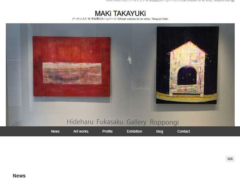 東京 アーティストオフィシャルサイトのホームページ制作例イメージ