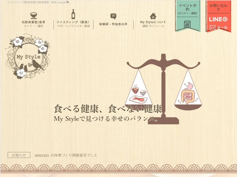 滋賀県 子どもと女性の為のおうちサロンイメージ