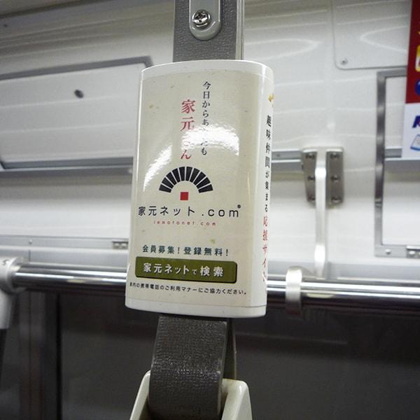 tsurikawa_oe02