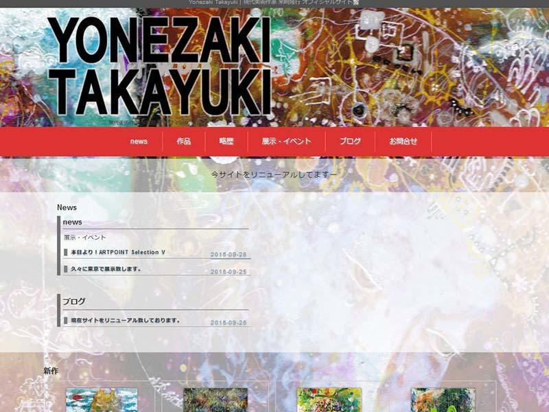 滋賀 草津 YONEZAKI TAKAYUKI | 米崎隆行 Art Worksのホームページ制作例イメージ
